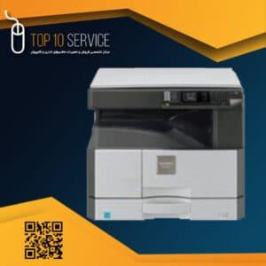 دستگاه Sharp Copier فتوکپی ، چاپگر و اسکنر تمام رنگی AR-X202