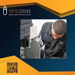 سرویس و تعمیر دستگاه فتوکپی