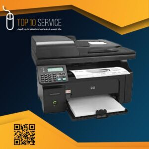 پرینتر استوک HP LaserJet Pro M1212NF