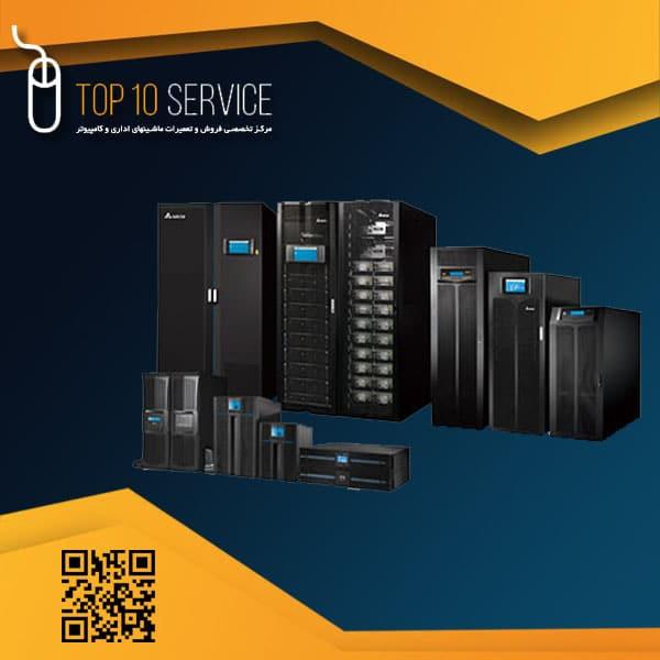 نصب تعمیرات یو پی اس UPS