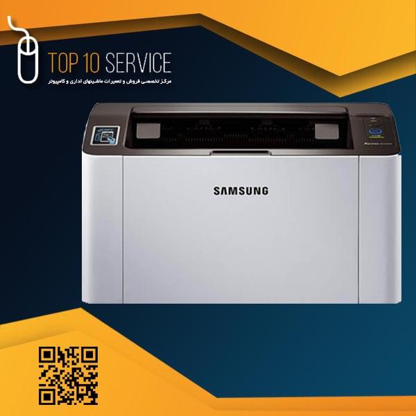 تعمیر پرینتر سامسونگ Samsung