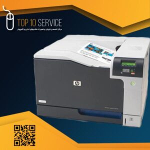 پرینتر لیزری رنگی اچ پی رنگی مدل HP CP5225n