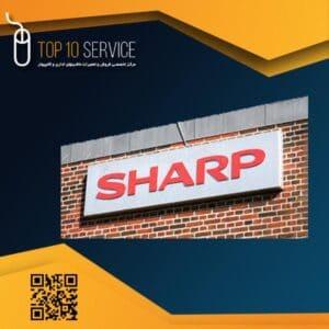 شارپ sharp