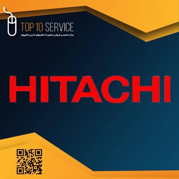 هیتاچی Hitachi