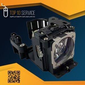 تعویض لامپ ویدئو پروجکشن