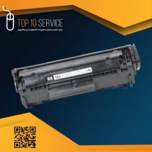 کارتریج لیزری اچ پی مدل Hp 12A