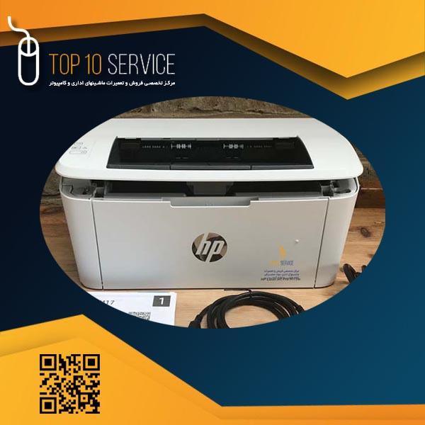 تعمیرکار پرینتر اچ پی HP