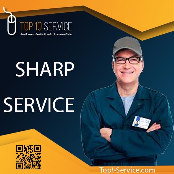 تعمیرکار فتوکپی شارپ Sharp