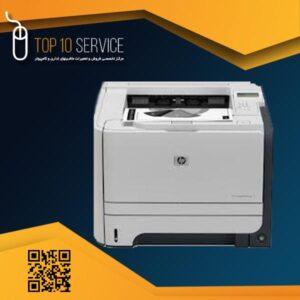 پرینتر HP 2055 DN لیزری