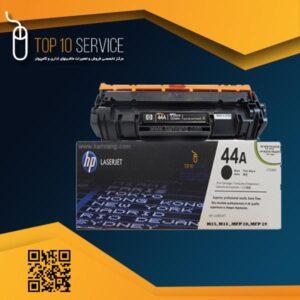 کارتریج تونر اچ پی HP 44A