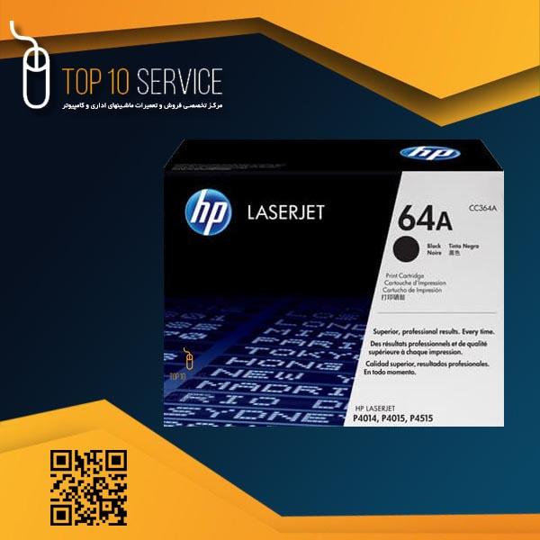 کارتریج لیزری اچ پی HP 64A