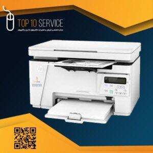 پرینتر لیزری HP LaserJet M26nw