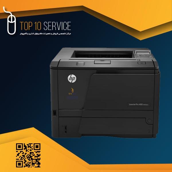 پرینتر HP LaserJet Pro 400 M401dne