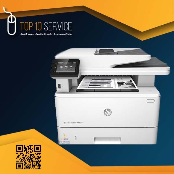 پرینتر HP LaserJet Pro MFP M426fdn