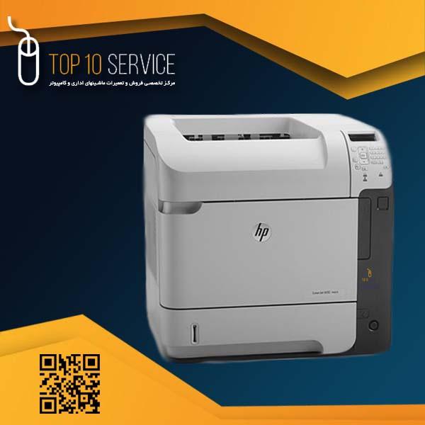 پرینتر HP LaserJet M601DN