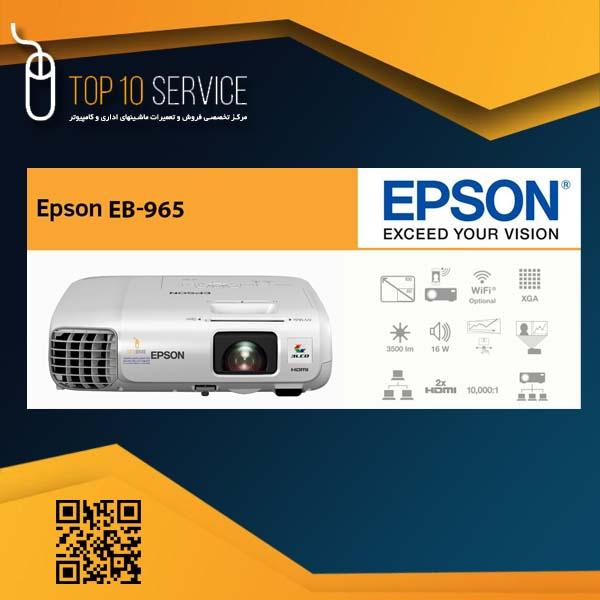 دیتا پروژکتور Epson eb-965