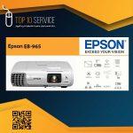 ویدئو پروژکتور Epson eb-965